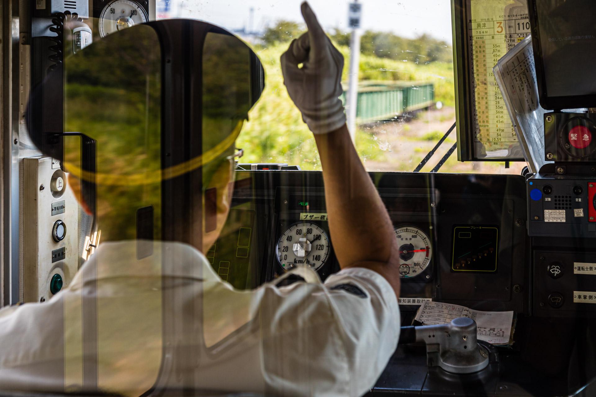 Japanese Train Driver in Hamamatsu, Japan