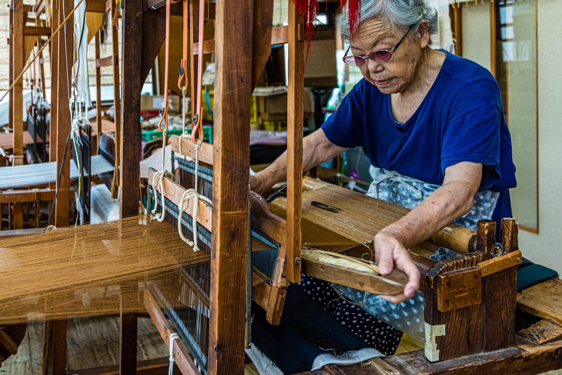 Kudzu Weaving Mill  in Hamamatsu, Japan