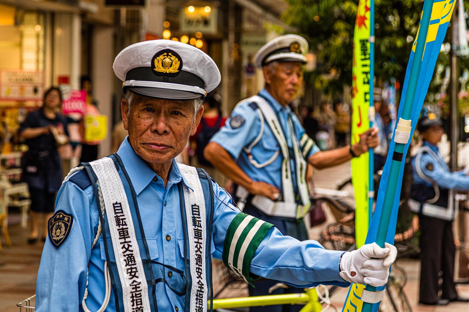 Demonstration of Policemen in Shizuoka, Japan