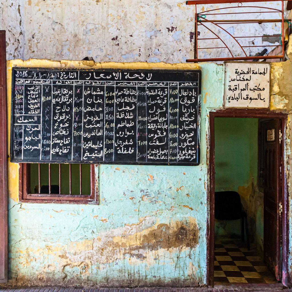 Meknes market price list for food articles